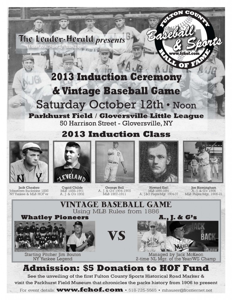 HOF 2013 Event Flyer Small JPEG