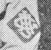 1906_uniform_02